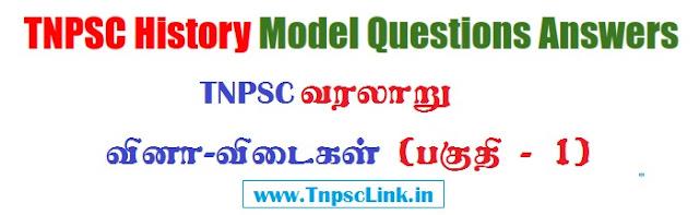 tnpsc latest history study materials