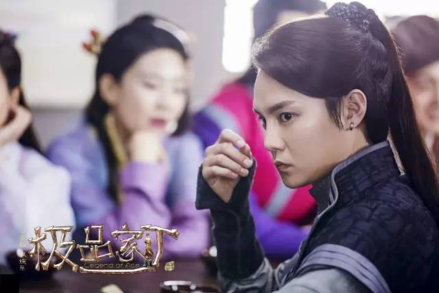 Yin Zheng in Legend of Ace