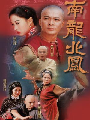 Rồng Nam Phượng Bắc - Kungfu Master From Guangdong (2021)