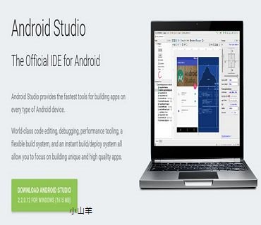 android studio 教學