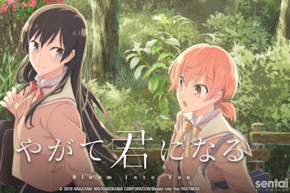 Download Anime Dragon Crisis Yagate Kimi Ni Naru (Episode 1 - 6) Subtitle Indonesia X265 -