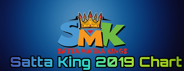 Satta King Chart Logo