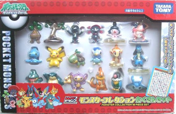 Piplup figure Takara Tomy Monster Collection DP 18pcs figures set