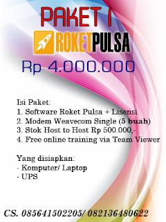 paket server pulsa