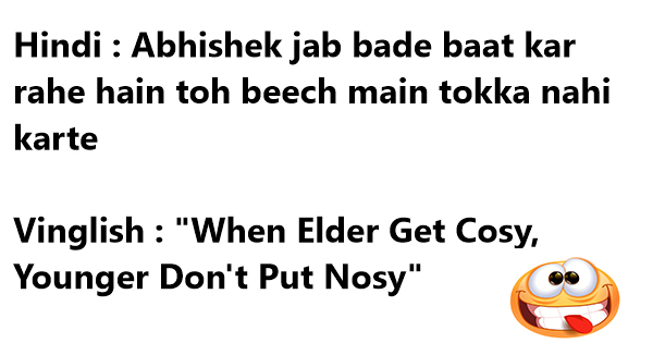 best funny dialogues from bollywood movies