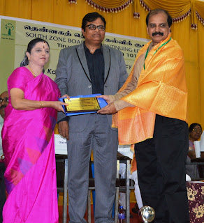 Kalam Award for Equivalency Education Program. 2016-17. Citation Bharthi Balan Dr. S. Balasubramanian,Professor & Head,TNOU