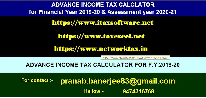 Income Tax Deduction Limits – 80C, 80D, PPF and Home loan As per Budget 2019, With Automated Income Tax Calculator for F.Y. 2019-20