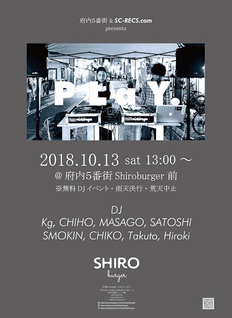 Next 2018.10.13
