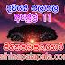 Lagna Palapala Ada Dawase  | ලග්න පලාපල | Sathiye Lagna Palapala 2019 | 2019-04-11