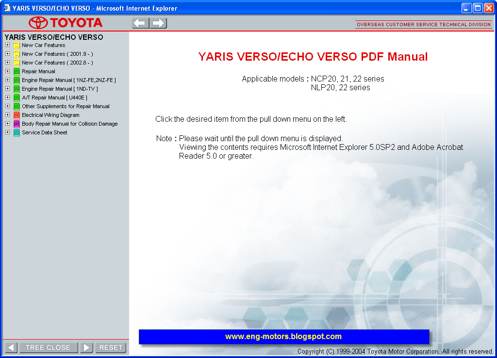 Toyota Yaris Verso repair manual صيانة تويوتا