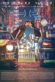 One Night Only (2016) Subtitle Indonesia