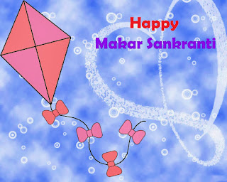 Makar Sankranti Wishes.png