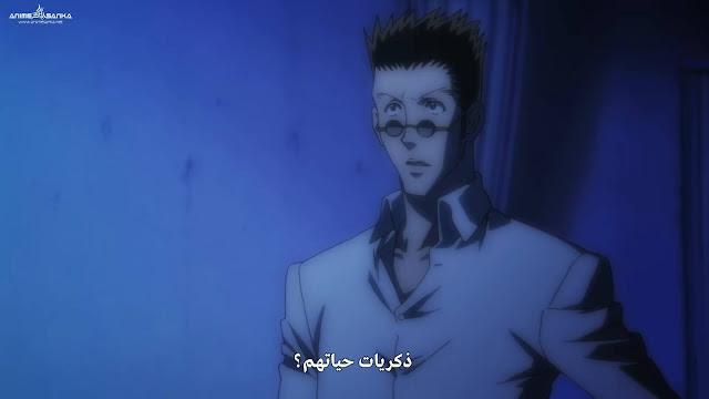 Hunter x Hunter Phantom Rouge بلوراي 1080P أون لاين مترجم عربي تحميل و مشاهدة مباشرة
