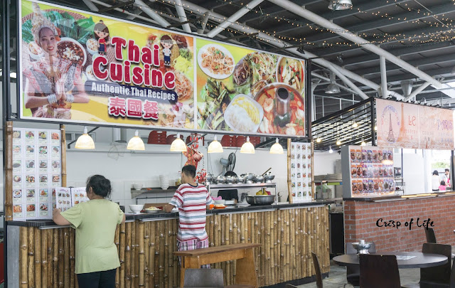 BSP Waterfront Food Court 海滨饮食天堂 Persiaran Karpal Singh