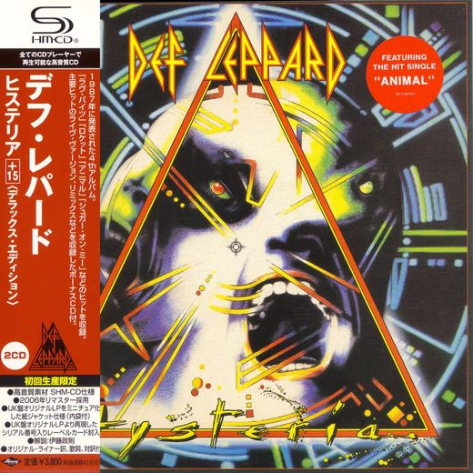 DEF LEPPARD - Hysteria [Japan SHM-CD Deluxe Edition 2-mini-LP remastered] Out Of Print - full