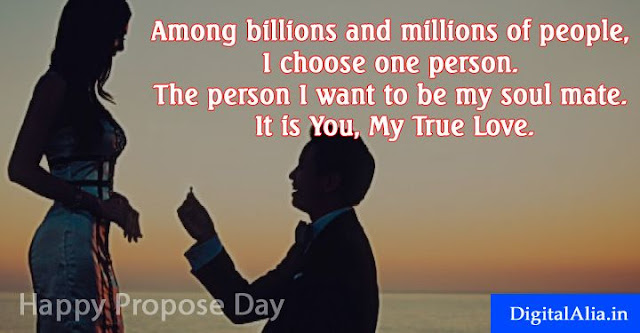 propose day images, propose day greeting cards, propose day wallpaper, propose day hd photos, propose day images download, propose day images for girlfriend, propose day quotes with images, propose day images for boyfriend, propose day images for wife, propose day images for husband, valentine week spacial images for crush