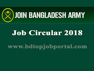 AEC Junior Commissioned Officer (JCO) Recruitment Circular 2018