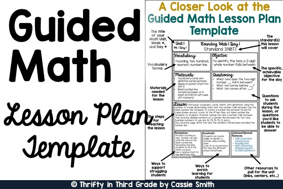 https://www.thriftyinthirdgrade.com/2019/03/guided-math-lesson-plan-template.html