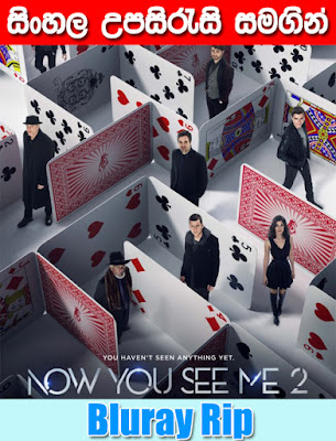 Now You See Me 2 Sinhala Subtitle