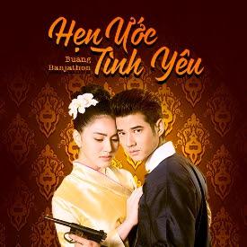 Hẹn Ước Tình Yêu - Thái Lan