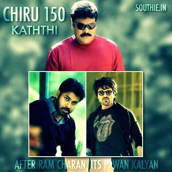 Ram Charan and Pawan Kalyan involve in Chiru 150. Chiranjeevi's return to see the Mega Family united, Ram Charan and Pawan Kalyan to see the Megastar return with a blockbuster hit. Ram Charan, Pawan Kalyan, 2016 latest images of Chiranjeevi, 2016 latest images of Chiranjeevi, 2016 latest images of Pawan kalyan, Ram Charan,