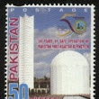 Stamps of Pakistan - 2016