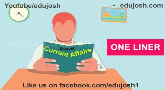 Edujosh-Current Affairs-GK-update-January-2018