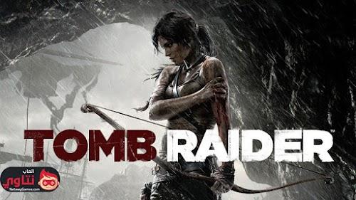 تحميل لعبة تومب رايدر 2017 Download Tomb Raider للكمبيوتر والاندرويد والايفون