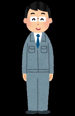 ネクタイと作業服を着た男性のイラストの