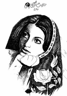 free download Mohabbat gulab si novel by Hina Bushra pdf