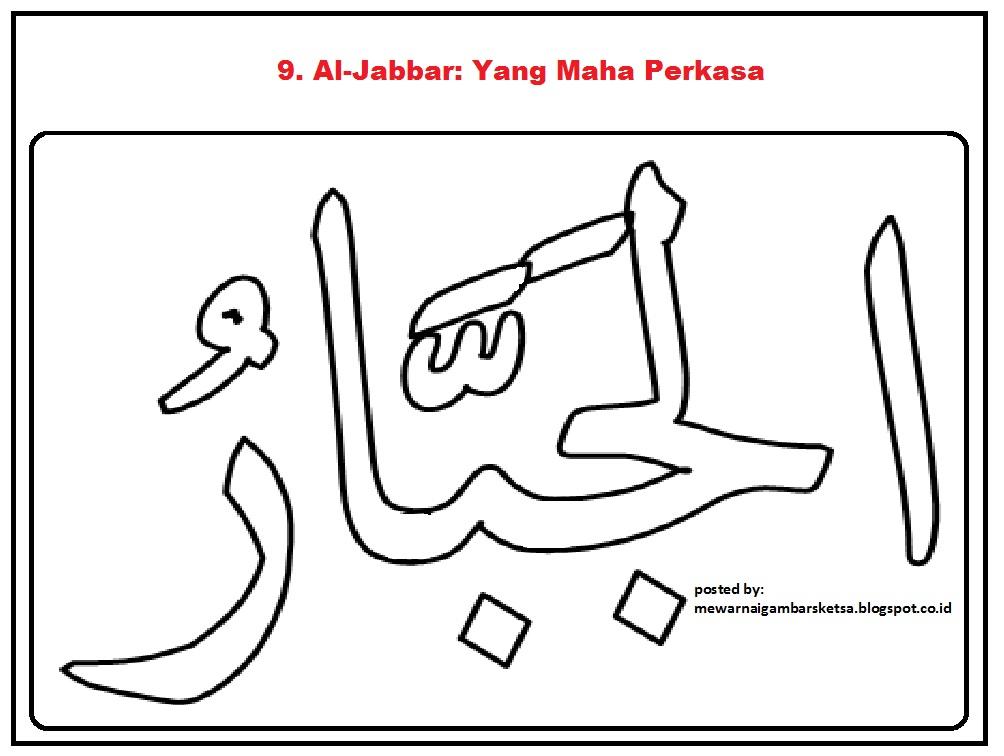 Mewarnai Gambar Sketsa Kaligrafi Asmaul Husna  Al Jabbaar