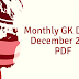Monthly GK Digest: December 2017 PDF