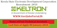 Kerala State Electronics Development Corporation Limited Recruitment 2018– Technical Assistant