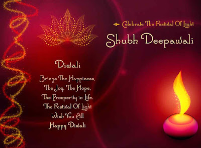 Shubh Diwali 2019 Quotes