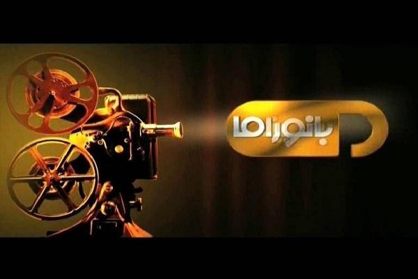 تردد قناة بانوراما سينما Panorama Cinema - تردد قناة بانوراما كوميدي Panorama Comedy علي النايل سات 2016