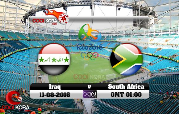 مشاهدة مباراة العراق وجنوب أفريقيا اليوم 11-8-2016 أولمبياد ريو دي جانيرو