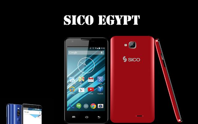 """""""سيكو"""" Sico"""