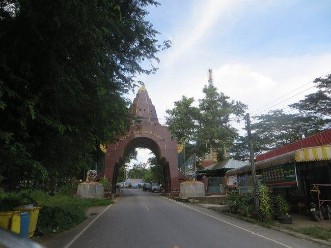 Ворота в тайский храм