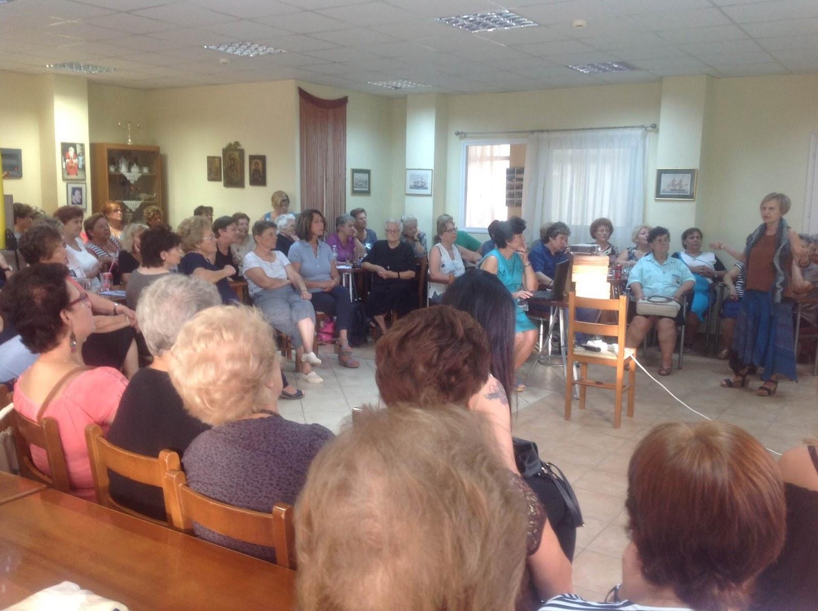 Πραγματοποιήθηκαν ενημερωτικές διαλέξεις στη Λάρισα για την νόσο Alzheimer