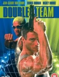 Double Team   Bmovies