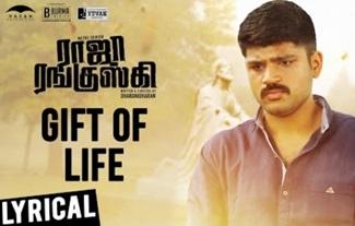 Raja Ranguski   Gift of Life Song Lyrical Video   Yuvan Shankar Raja   Metro Shirish, Chandini