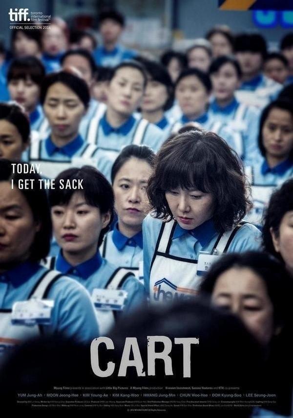 Cart (Ka-Teu)