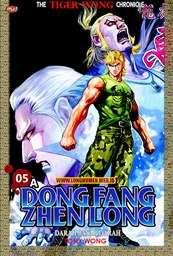 Dong Fang Zhen Long - 05A