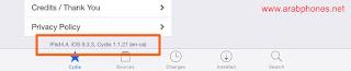 شرح طريقة عمل جيلبريك iOS 9.3.3 بدون كمبيوتر
