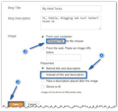 Blogger blog me logo kaise add kare hindi me