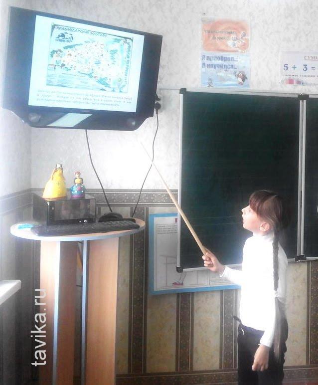 "презентация на урок ""Окружающий мир"" 1 класс"