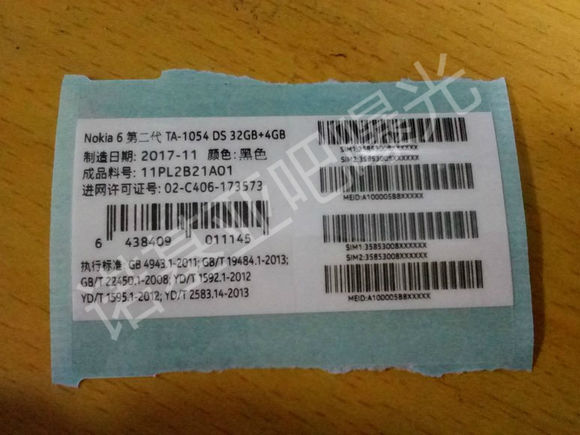 Nokia 6 TA-1054 2nd Gen Leaked