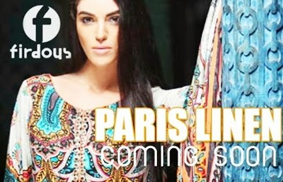Firdous Winter Collection 2014