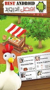 تحميل لعبة Hay Day مهكرة للاندرويد مجانا باخر إصدار برابط مباشر، لبة هاي  دايapk من ميديافير الجديدة،  تنزيل لبة المزرعه السعيدة باحدث إصدار الجدية،