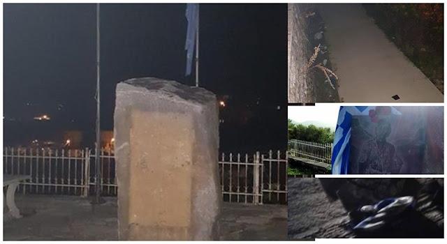 Προβοκάτσια Αλβανών εξτρεμιστών σε μειονοτικό χωριό - Κατέστρεψαν άγαλμα, έσκισαν την σημαία